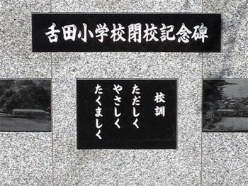 B_IMG_1580-0328.JPG